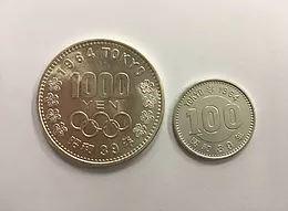 最新買取情報♪東京オリ1000円銀貨